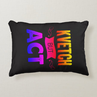 A nice, sensible, reversable decorative pillow
