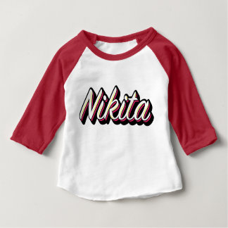 A NIKITA name logo design Baby T-Shirt