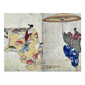 A Noh kyogen, Suehirogari by Katsushika, Hokusai Postcard