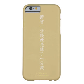 A penny saved is a penny earned- Chinese translate Barely There iPhone 6 Case