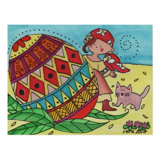 A Pysanka Surprise Ukrainian Folk Art Postcard
