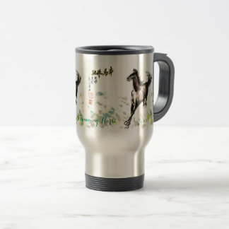 A running horse on a travel stainless mug