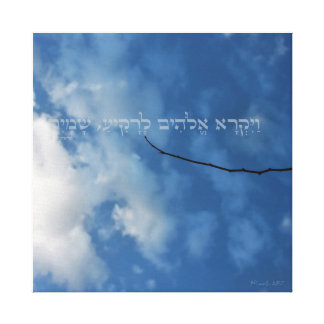 A series of words from the Bible in Hebrew Canvas