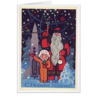A Soviet Christmas Greeting Card