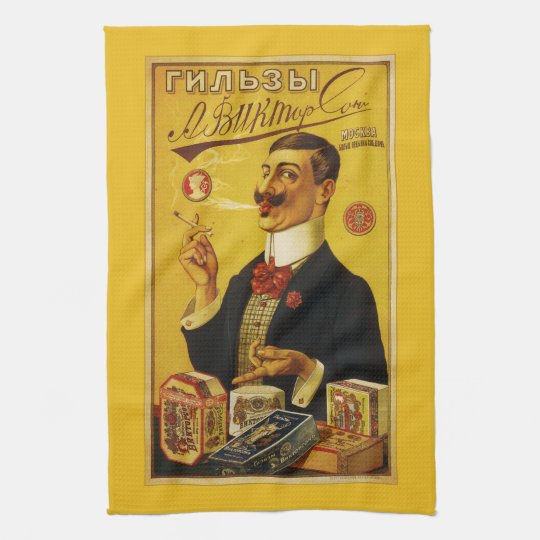 A. Viktorsons Cigarette Papers - Vintage Advert Kitchen Towel