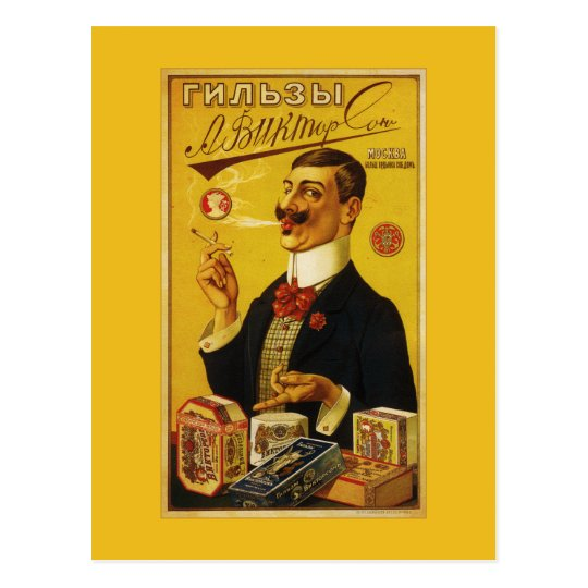 A. Viktorsons Cigarette Papers - Vintage Advert Postcard