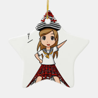 a zu ma Kiyouko English story Minato Tokyo Ceramic Ornament