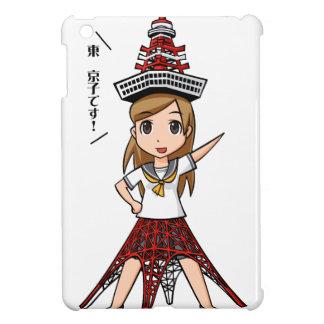 a zu ma Kiyouko English story Minato Tokyo Cover For The iPad Mini