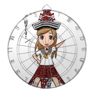 a zu ma Kiyouko English story Minato Tokyo Dartboard