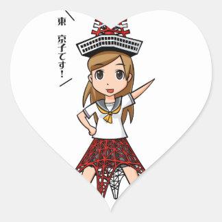 a zu ma Kiyouko English story Minato Tokyo Heart Sticker