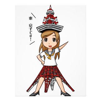 a zu ma Kiyouko English story Minato Tokyo Letterhead