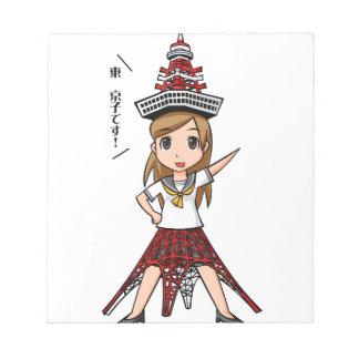a zu ma Kiyouko English story Minato Tokyo Notepad