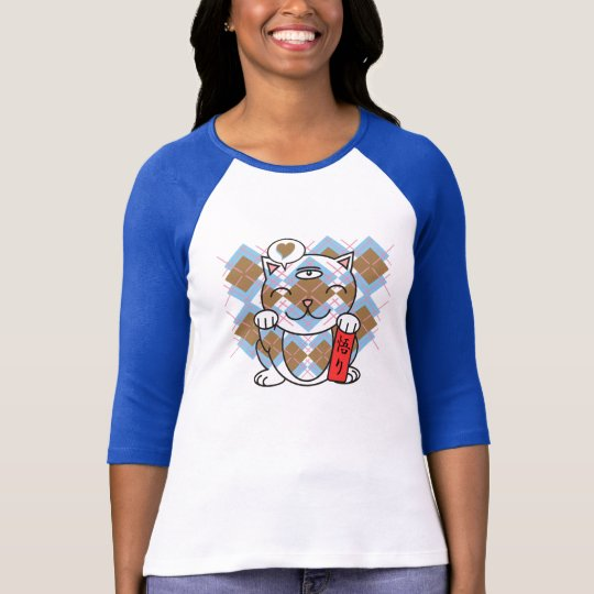 aaargyle love T-Shirt