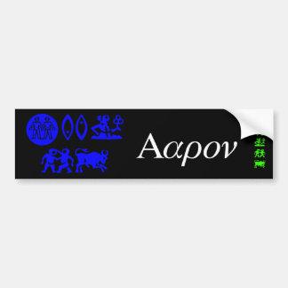 Aaron Designer Name Bumper Sticker - Customizable Car Bumper Sticker