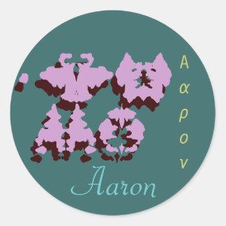 Aaron Designer Name Sticker - Customizable