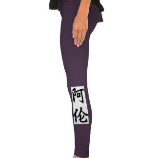 aaron leggings