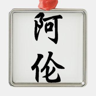 aaron ornament