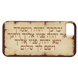 Aaronic Blessing Heb iPhone 5 Barely There Case