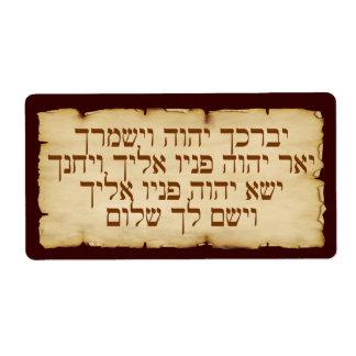 Aaronic Blessing Hebrew