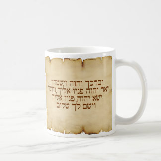 Aaronic Blessing Hebrew Coffee Mug