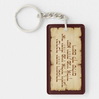 Aaronic Blessing Hebrew & English Double-Sided Rectangular Acrylic Keychain