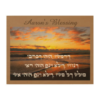 Aaron's Blessing - Traditional Benediction Wood Print