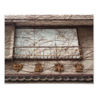 Abandoned Cafe in Tokyo Photo Print