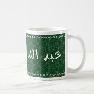 Abdullah in Arabic Classy Green Mug