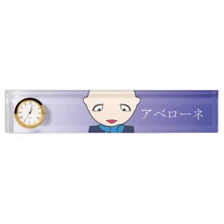 Abelone Li Desk Clock Name Plate