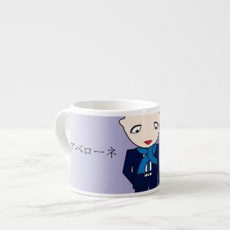 Abelone Li espresso head action Espresso Cup