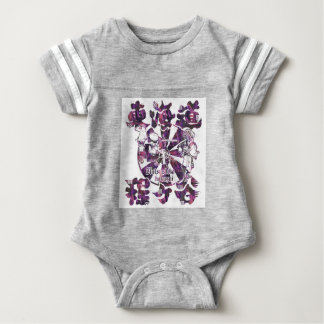 About Tokaido Highway valley Baby Bodysuit