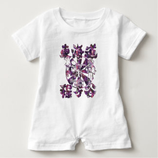 About Tokaido Highway valley Baby Romper
