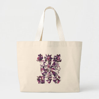 About Tokaido Highway valley Large Tote Bag