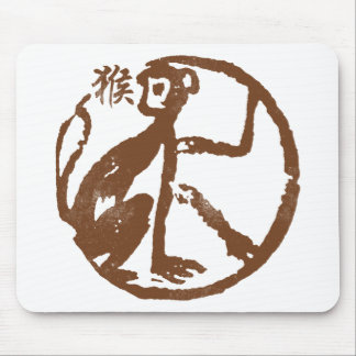 Abstract Chinese Zodiac Monkey Mouse Pad