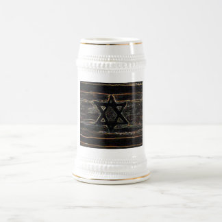 Abstract Israel 18 Oz Beer Stein