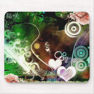 Abstraction Mouse Pad