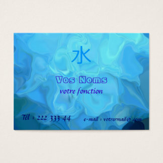 abstraction of water with Kanji Misu Business Card