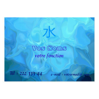 abstraction of water with Kanji Misu Large Business Card