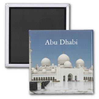 Abu Dhabi Vintage Travel Tourism Square Magnet