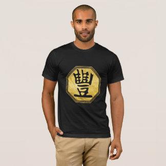 Abudance Feng Shui Symbol in bagua shape T-Shirt