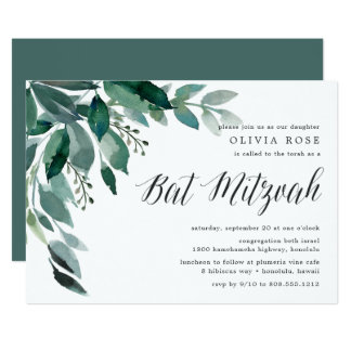Abundant Foliage | Bat Mitzvah Invitation