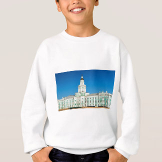 Academy of science,and Museum of Anthropology Sweatshirt