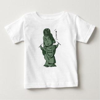 Accomplishing pulling out English story Sugamo Baby T-Shirt