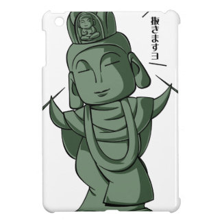 Accomplishing pulling out English story Sugamo iPad Mini Covers
