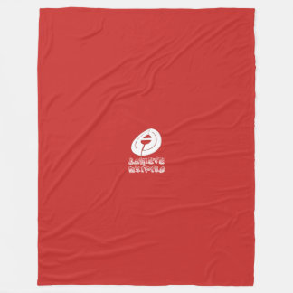 Achieve Blanket