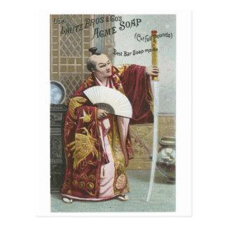 Acme Soap Japanese Man Postcard
