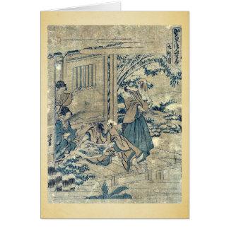 Act9 Kanadehon Chushingura by Katsushika,Hokusai Card