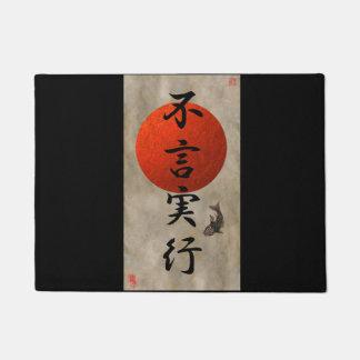 Actions Speak Louder than Words Kanji Door Mat