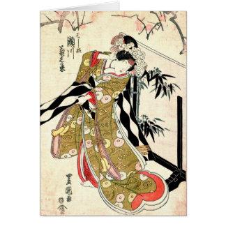 Actor Segawa Kikunojo 1821 Card