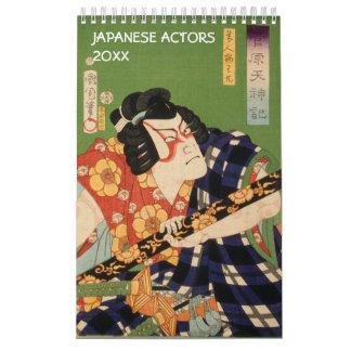 Actors of old Japan (Vintage Japanese art) Calendars